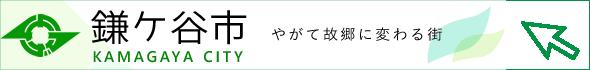 kamagayacity_banner