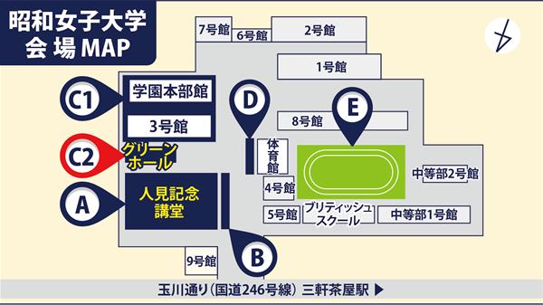 setagaya_map_c2.fw