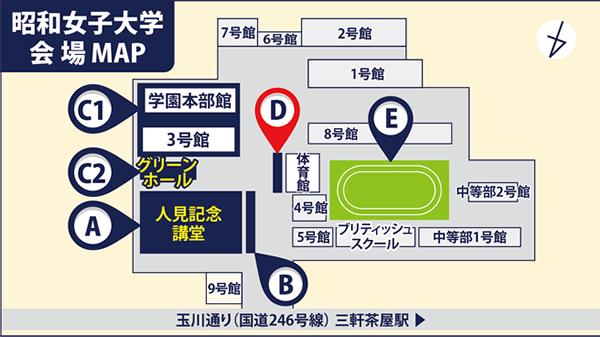 setagaya_map_d.fw